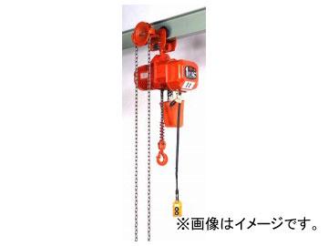 象印チェンブロック DBG型(上下:2速式・横行:鎖動式) ギヤードトロリ結合式電気チェーンブロック DBG-3 品番:DBG-03040