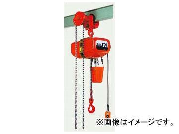 象印チェンブロック FB6G型 ギヤードトロリ結合式電気チェーンブロック FB6G-2 品番:F6G-02030