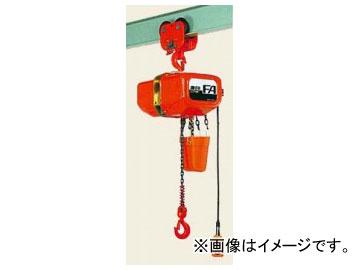 象印チェンブロック FAP型 プレントロリ結合式電気チェーンブロック FAP-1 品番:FAP-01030