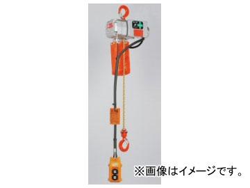 象印チェンブロック βシリーズ 超小型電気チェーンブロック βS-020 品番:BS-K2060