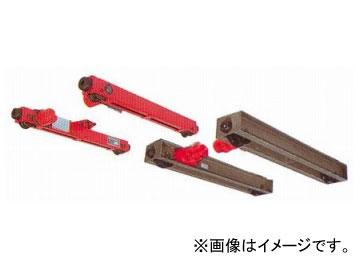 象印チェンブロック 電動サドル(ダクタイル鋳鉄車輪) 定速式 低速型 TES-316L 品番:TESL-030A6