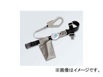藤井電工/FUJII DENKO 2wayリトラ安全帯 TRN-OT599