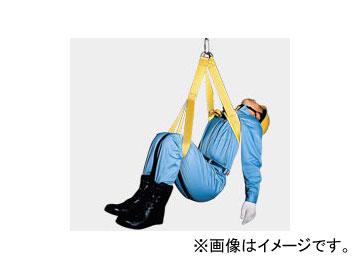 藤井電工/FUJII DENKO 救助者用ハーネス R-430
