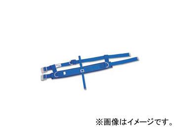 藤井電工/FUJII DENKO 傾斜面安全帯 バックルあり E-1