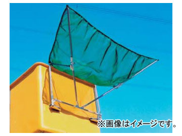 藤井電工/FUJII DENKO 高所作業車用落下物防止ネット