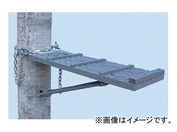 藤井電工/FUJII DENKO 柱上作業台 単板式 K-4
