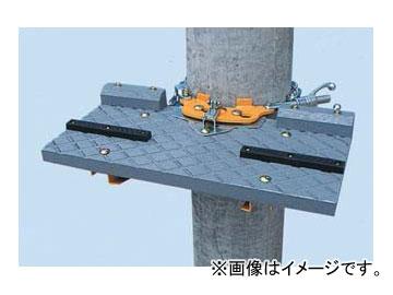 藤井電工/FUJII DENKO 柱上作業台 単板式 KT-240