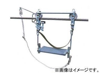 送料無料! 藤井電工/FUJII DENKO 送電線保守・点検用機材 単導体用 FA-10-2-152