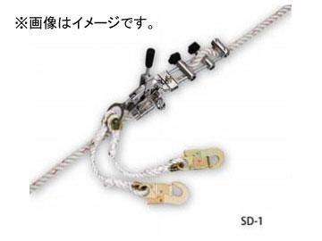 藤井電工/FUJII DENKO SDロリップ SD-3