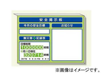 ユニット/UNIT ミニサイズ掲示板 お知らせ他入 緑地 品番:313-96G