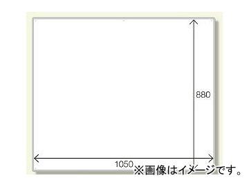 ユニット/UNIT 薄型許可票 4点用無地パネル 品番:302-47