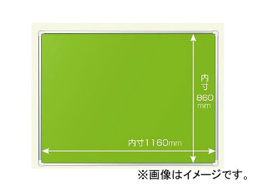 ユニット/UNIT 表示板取付ベース(ベース板のみ) 90×120cm 品番:303-04
