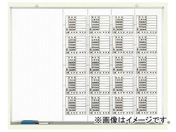ユニット/UNIT 施工体系図(屋内用) 品番:317-74