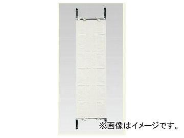 ユニット/UNIT 担架(棒タンカ) 品番:376-72
