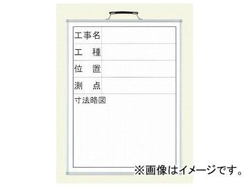 ユニット/UNIT 撮影用黒板(縦型) 品番:373-08