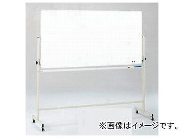 ユニット/UNIT 両面回転ホーローホワイトボード(小) 品番:373-86