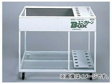 ユニット/UNIT ユニクリーンボックス 品番:375-02