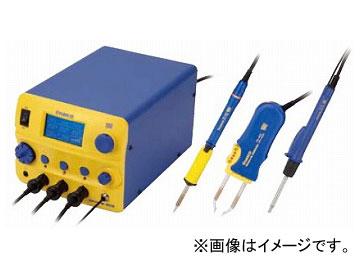 送料無料! ハッコー/HAKKO はんだこて FM-206 3本搭載タイプ FM206-01