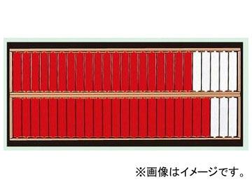 ユニット/UNIT 回転名札板(50名用) 品番:393-52