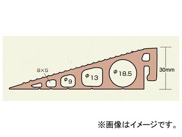 ユニット/UNIT 段差モール(H30mm) 品番:387-72