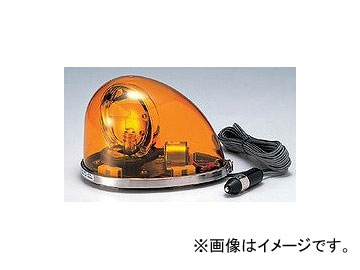 ユニット/UNIT 車両用回転灯(HKFM型) 電圧:DC12V,DC24V