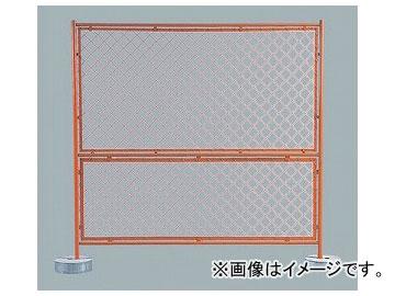 ユニット/UNIT ガードフェンス全網(本体のみ) 品番:383-23