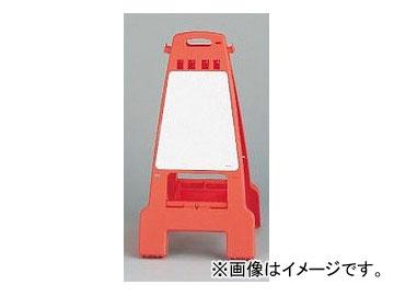 ユニット/UNIT カンバリ 橙 白無地 品番:868-81