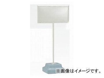 ユニット/UNIT 標識スタンド ウェイト付 300×600mm用 品番:868-32A