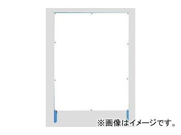 ユニット/UNIT 無地看板 900×1200 品番:383-12