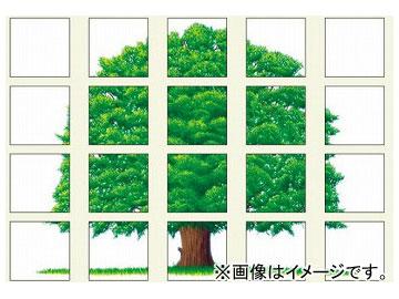 ユニット/UNIT マルチシート 緑のくつろぎ 品番:917-13