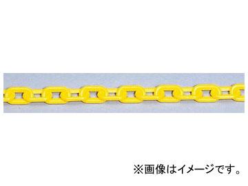 ユニット/UNIT プラスチックチェーン 黄 40m 品番:871-11