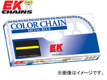 2輪 EK/江沼チヱン シールチェーン NXリング メタルブルー 530ZVX3(AB,NP) 100FTリール 継手:MLJ