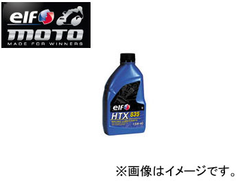 2輪 エルフ/elf エンジンオイル HTX 835 15W-40 入数:1L×18本