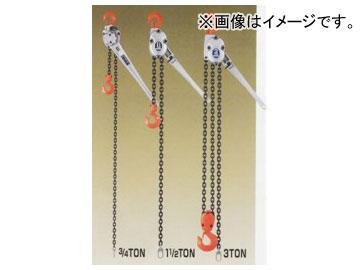 富士製作所/Fuji Seisakusyo フジプーラー AL 1 1/2TON