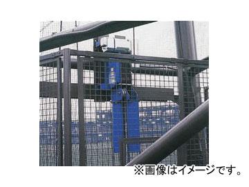 富士製作所/Fuji Seisakusyo ゴルフ練習場用電動ウインチ 強制降下式 GXW-410