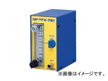 送料無料! ハッコー/HAKKO はんだこて N2ステーション FX-791 FX791-01 70×121×134mm