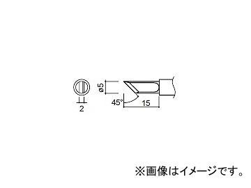 ハッコー/HAKKO はんだこて 交換こて先 K型 953用 T4-K φ5×15mm 入数:10本
