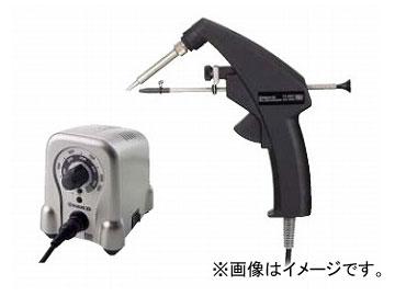 ハッコー/HAKKO はんだこて FX-8803 手動送りタイプ FX8803-01 170×180×23mm