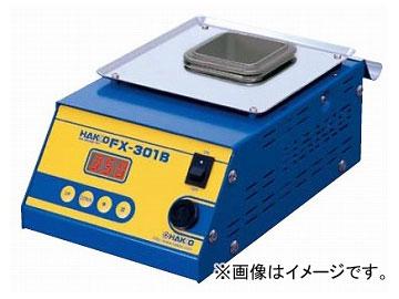 送料無料! ハッコー/HAKKO はんだ槽 FX-301B デジタルタイプ FX301B-01 143×100×220mm