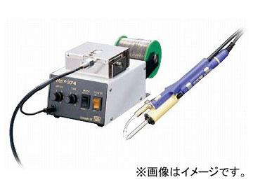 ハッコー/HAKKO はんだ供給装置 374 はんだボール対策用 107×110×215mm