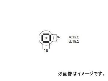 ハッコー/HAKKO ホットエアー 交換ノズル FR-801/802/803B用 BQFP用 A1181B 16×16mm