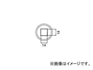 ハッコー/HAKKO ホットエアー 交換ノズル FR-801/802/803B用 BGA用 A1472 14×14mm