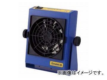 ハッコー/HAKKO 静電気除去装置 FE-510 FE510-01 150×182×50mm