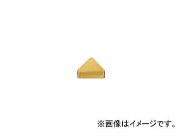 日立ツール/HITACHI 60°三角形インサート TNMN160408 コーティング:超硬(GM3005) 1ケース(10個入)