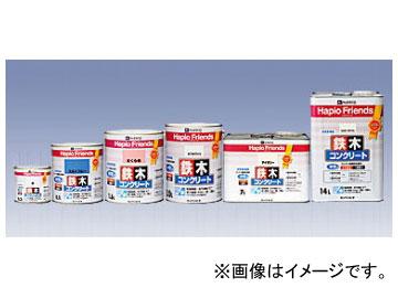 カンペハピオ/KanpeHapio 水性多用途 ウレタン樹脂配合塗料 Hapio Friends/ハピオフレンズ 黒・茶・寒色系 1.6L 入数:6缶