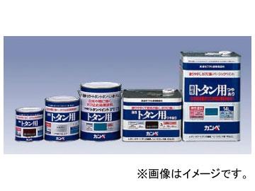 送料無料 カンペハピオ KanpeHapio 激安通販販売 トタン専用塗料 油性トタン用 つやあり 入数:4缶 130 シルバー ブルー他 3L 激安通販専門店