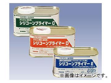 正規通販 200ml カンペハピオ/KanpeHapio 入数:20缶:オートパーツエージェンシー シリコーンプライマーC JAN:4972910397197-DIY・工具
