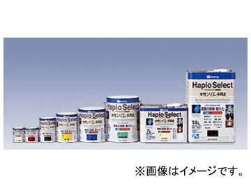 カンペハピオ/KanpeHapio アクリルシリコン樹脂塗料 水性シリコン多用途 Hapio Select/ハピオセレクト マイルドなつや 14L