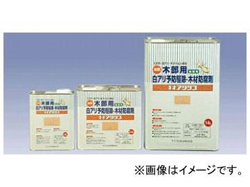 カンペハピオ/KanpeHapio 木部用白アリ予防駆除・木材防腐剤 ネオアリシス 1.6L 入数:10缶