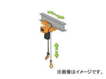 キトー/KITO エクセルER2 電気トロリ結合式 4m 1速(低速)1.0t